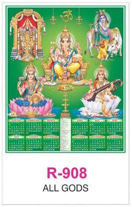 R908 All Gods  RealArt Calendar Print 2021