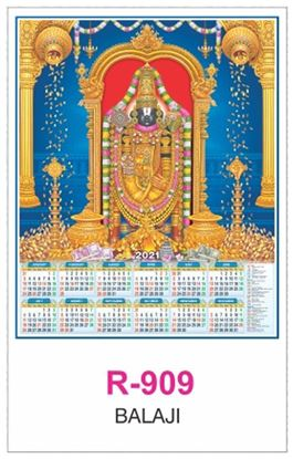R909 Balaji RealArt Calendar Print 2021