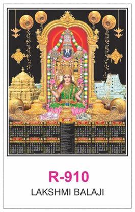 R910 Lakshmi Balaji RealArt Calendar Print 2021