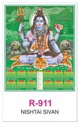 R911 Nishtai Sivan RealArt Calendar Print 2021
