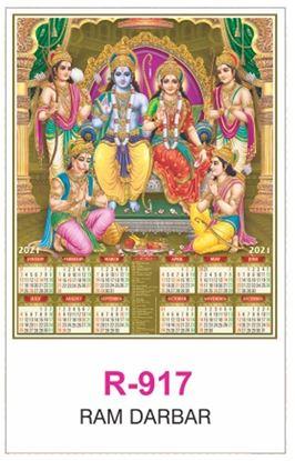 R917 Ram Darbar RealArt Calendar Print 2021