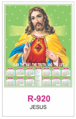 R920 Jesus  RealArt Calendar Print 2021