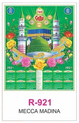 R921 Mecca Madina RealArt Calendar Print 2021