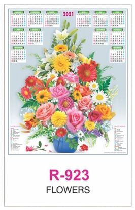 R923 Flowers RealArt Calendar Print 2021