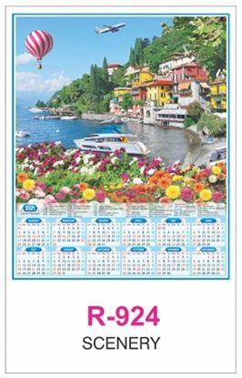 R924 Scenery RealArt Calendar Print 2021