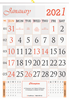 "V805 13x19"" 12 Sheeter Monthly Calendar Printing 2021"