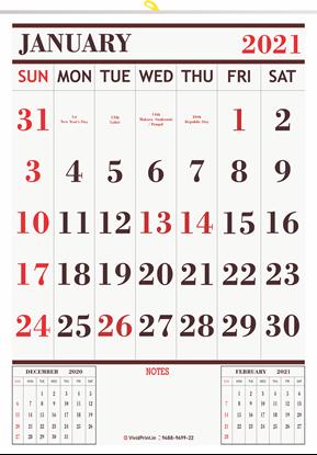 "V809 13x19"" 12 Sheeter Monthly Calendar Printing 2021"