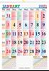 "V811 13x19"" 12 Sheeter Monthly Calendar Printing 2021"