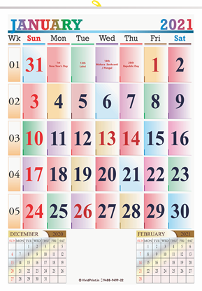 "V811 13x19"" 12 Sheeter Monthly Calendar Printing 2021"
