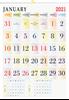 "V813 13x19"" 12 Sheeter Monthly Calendar Printing 2021"