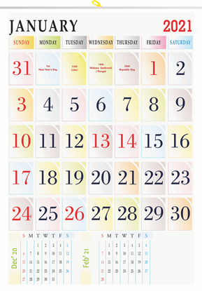 "V813 13x19"" 12 Sheeter Monthly Calendar Printing 2021"