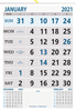 "V823 13x19"" 12 Sheeter Monthly Calendar Printing 2021"