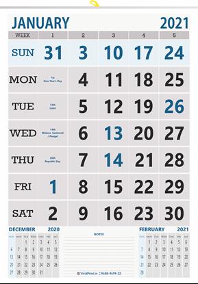 "V823 13x19"" 12 Sheeter Monthly Calendar Printing 2021"