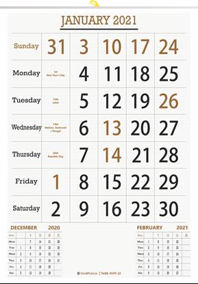 "V827 13x19"" 12 Sheeter Monthly Calendar Printing 2021"