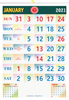 "V829 13x19"" 12 Sheeter Monthly Calendar Printing 2021"