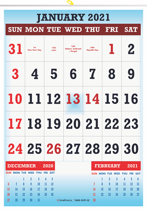 "V831 13x19"" 12 Sheeter Monthly Calendar Printing 2021"