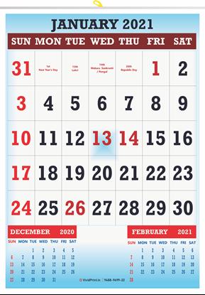 "V831 13x19"" 12 Sheeter Monthly Calendar Printing 2021"