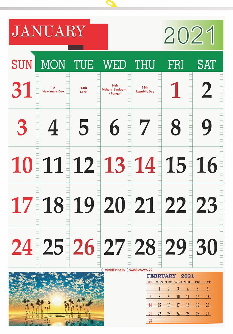 "V833 13x19"" 12 Sheeter Monthly Calendar Printing 2021"