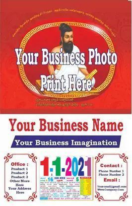 Special 10x15 Daily Calender Printing 2021