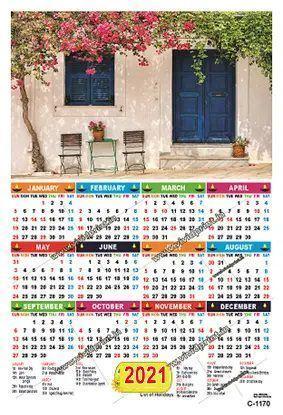 Photo Calendar Print