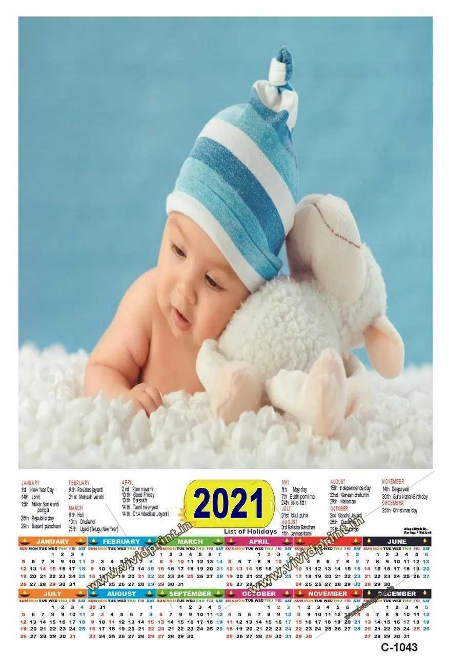 Photo Calendar Printing Y21