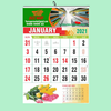 Monthly Calendar Multi Colour Printing Sample
