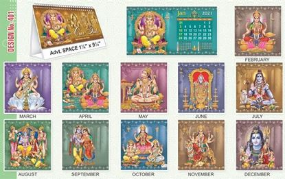 T401 Our Gods - Table Calendar With Planner Print 2021