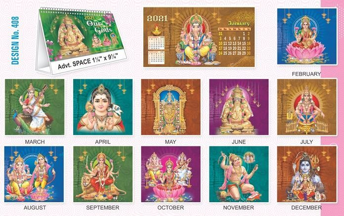 T408 Our Gods - Table Calendar With Planner Print 2021