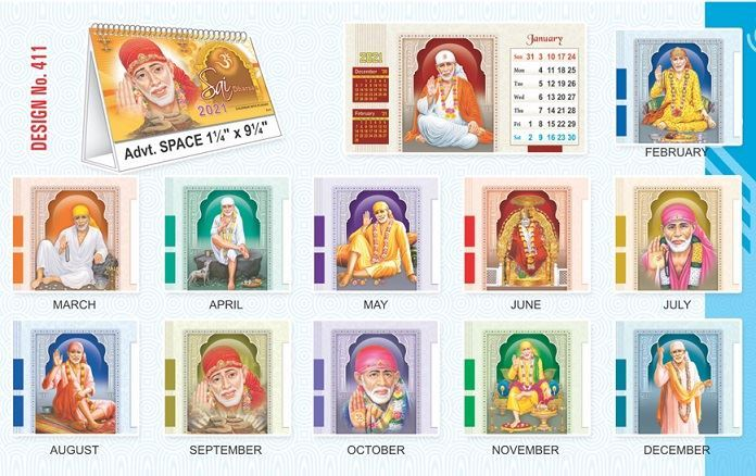 T411 Sai Baba - Table Calendar With Planner Print 2021