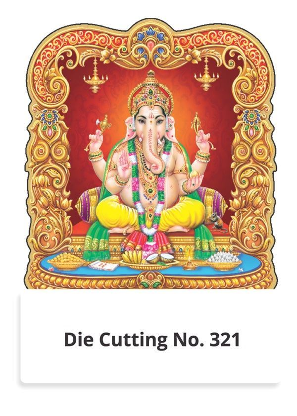 R321 Lord Ganesh Two in One Monthly Daily Calendar Printing 2021