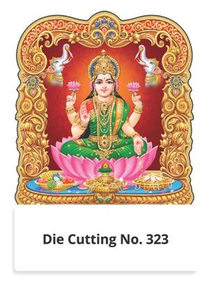 R323 Lakshmi Two in One Monthly Daily Calendar Printing 2021