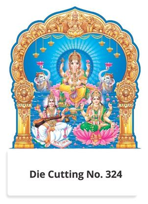R324 Diwali Pooja Two in One Monthly Daily Calendar Printing 2021