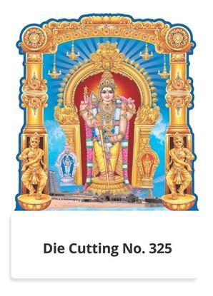 R325 Thiruchendur Murugan Two in One Monthly Daily Calendar Printing 2021