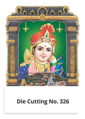 R326  Lord Karthikeyan Two in One Monthly Daily Calendar Printing 2021