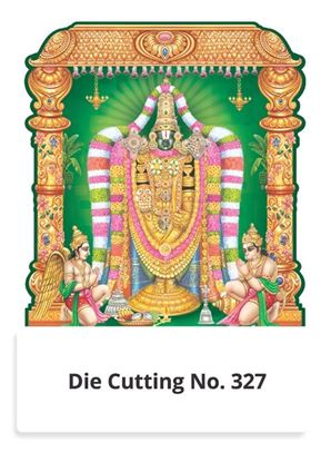 R327  Lord Balaji Two in One Monthly Daily Calendar Printing 2021