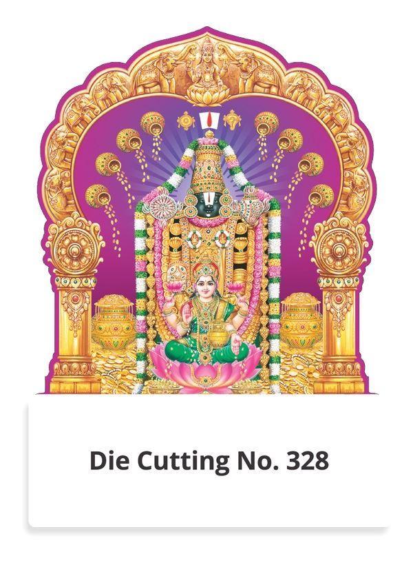 R328 Lakshmi Balaji Two in One Monthly Daily Calendar Printing 2021