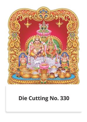 R330 Kuberar Lakshmi Two in One Monthly Daily Calendar Printing 2021