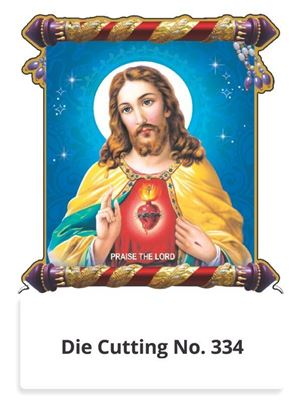 R334 Jesus Two in One Monthly Daily Calendar Printing 2021