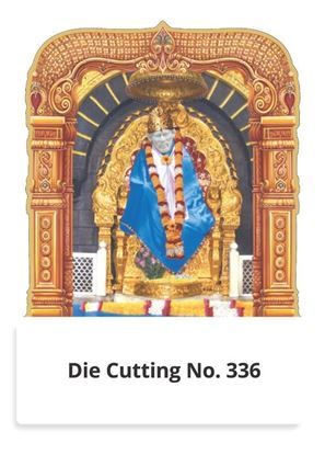 R336 Sai Baba Two in One Monthly Daily Calendar Printing 2021