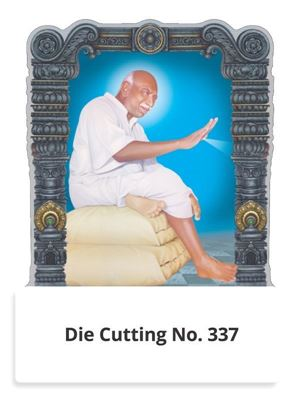 R337 K. Kamaraj Two in One Monthly Daily Calendar Printing 2021