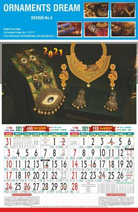 DM4A 11x18 Three Sheeter Monthly Calendar Print 2021