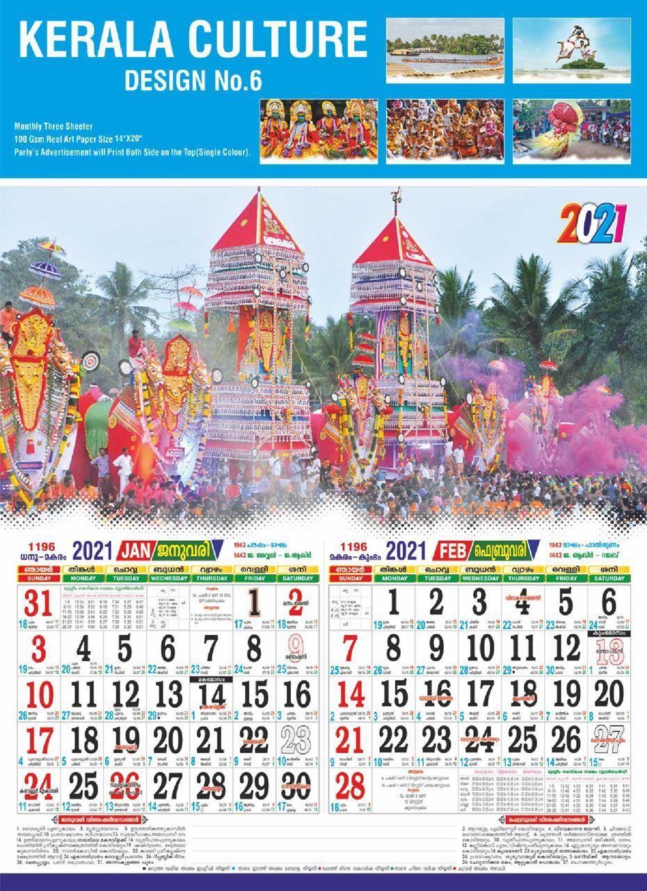 DM6A 14x20 Three Sheeter Monthly Calendar Print 2021