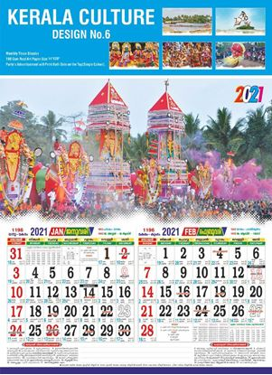 DM6A 14x20 Three Sheeter Monthly Calendar Print 2021