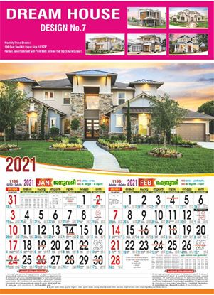 DM7A 14x20 Three Sheeter Monthly Calendar Print 2021