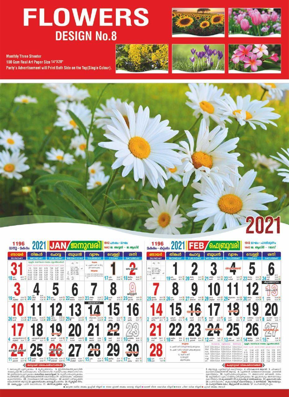 DM8A 14x20 Three Sheeter Monthly Calendar Print 2021