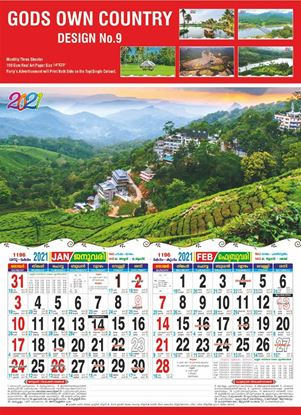 DM9A 14x20 Three Sheeter Monthly Calendar Print 2021