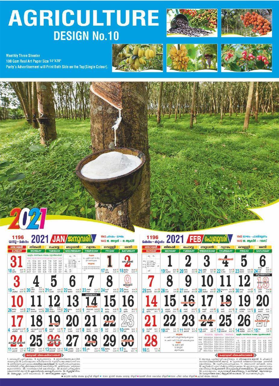 DM10A 14x20 Three Sheeter Monthly Calendar Print 2021