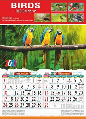 DM12A 14x20 Three Sheeter Monthly Calendar Print 2021