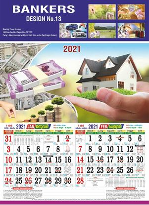 DM13A 14x20 Three Sheeter Monthly Calendar Print 2021