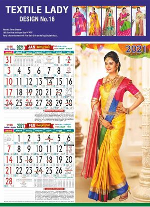 DM16A 14x20 Three Sheeter Monthly Calendar Print 2021